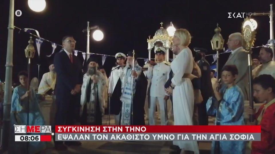 Αγία Σοφία: Ανατριχιαστικές στιγμές στην Τήνο - Εκατοντάδες πιστοί ...